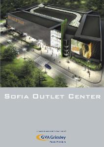 Business News Sofia Outlet Center