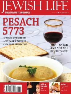 Jewish Life Digital Edition March 2013