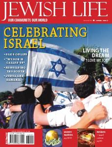 Jewish Life Digital Edition April 2013