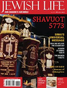Jewish Life Digital Edition May 2013