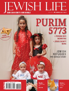 Jewish Life Digital Edition February 2013