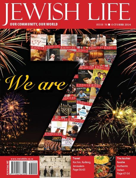 Jewish Life Digital Edition October 2014
