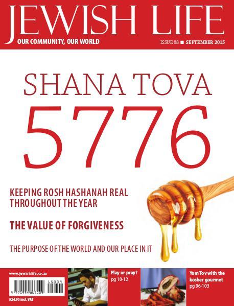 Jewish Life Digital Edition September 2015