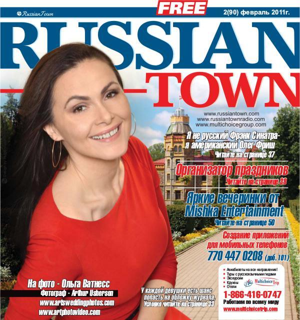 RussianTown Magazine February 2011