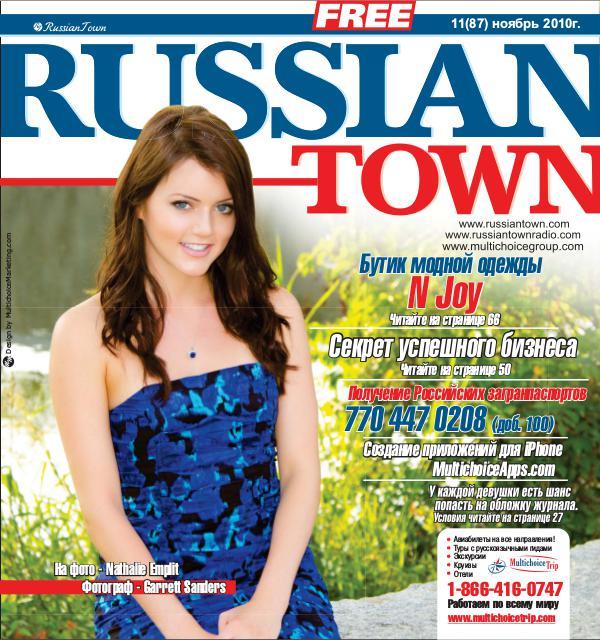 RussianTown Magazine November 2010