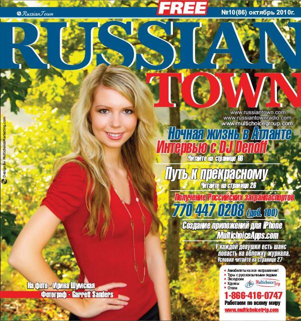 RussianTown Magazine October 2010