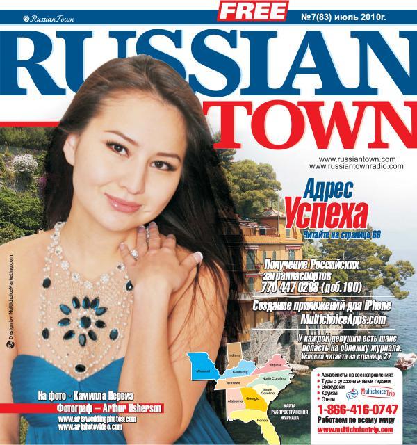 RussianTown Magazine July 2010