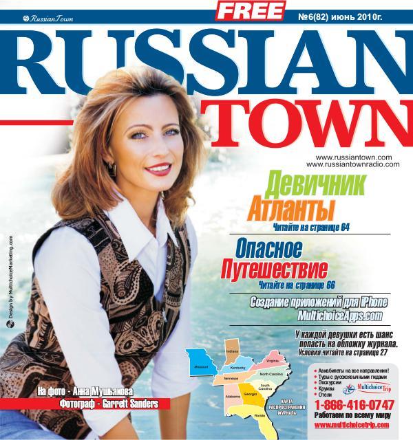 RussianTown Magazine June 2010