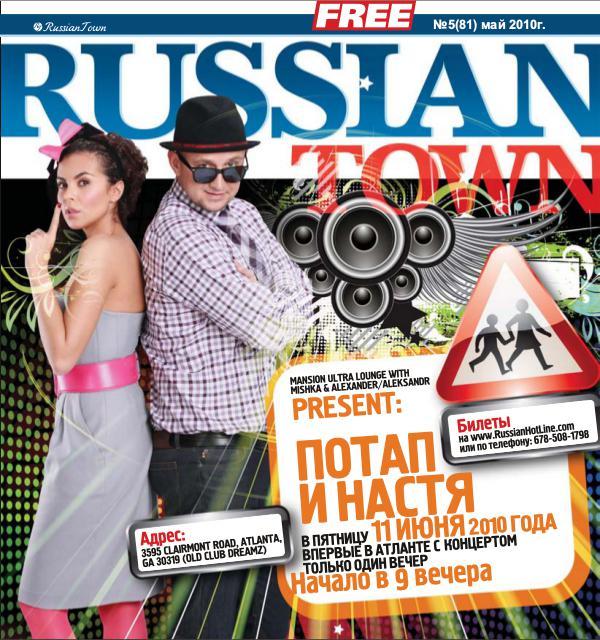 RussianTown Magazine May 2010