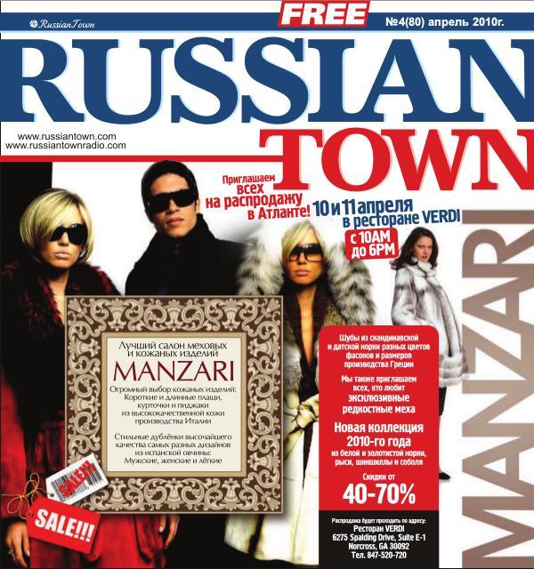 RussianTown Magazine April 2010