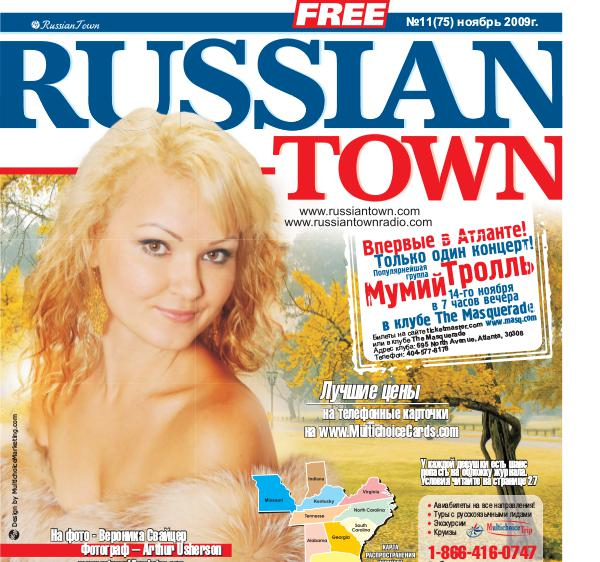 RussianTown Magazine November 2009