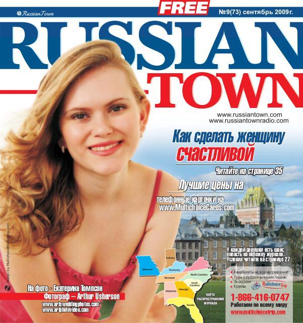 RussianTown Magazine September 2009