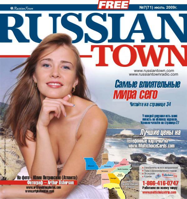 RussianTown Magazine July 2009