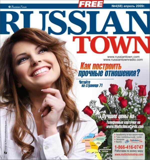 RussianTown Magazine April 2009