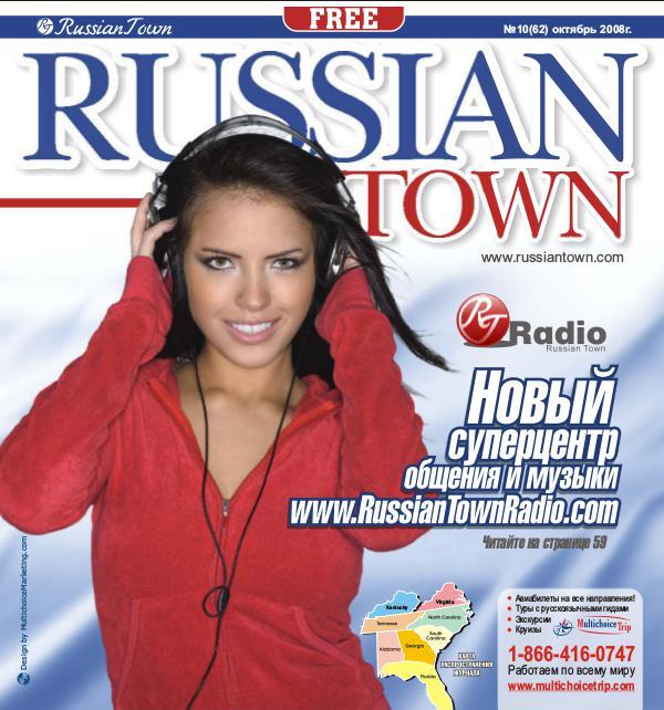 RussianTown Magazine October 2008