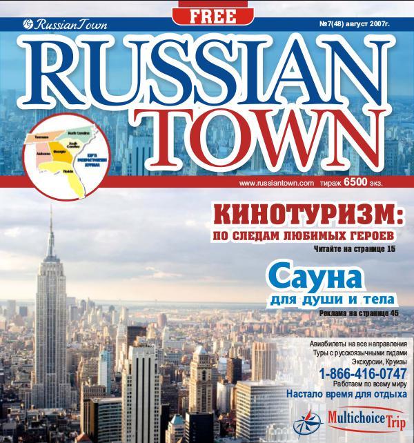 RussianTown Magazine August 2007