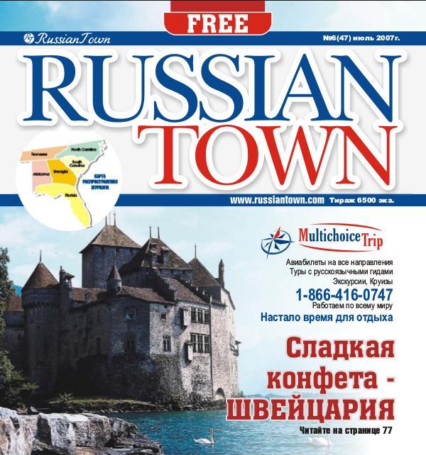 RussianTown Magazine July 2007