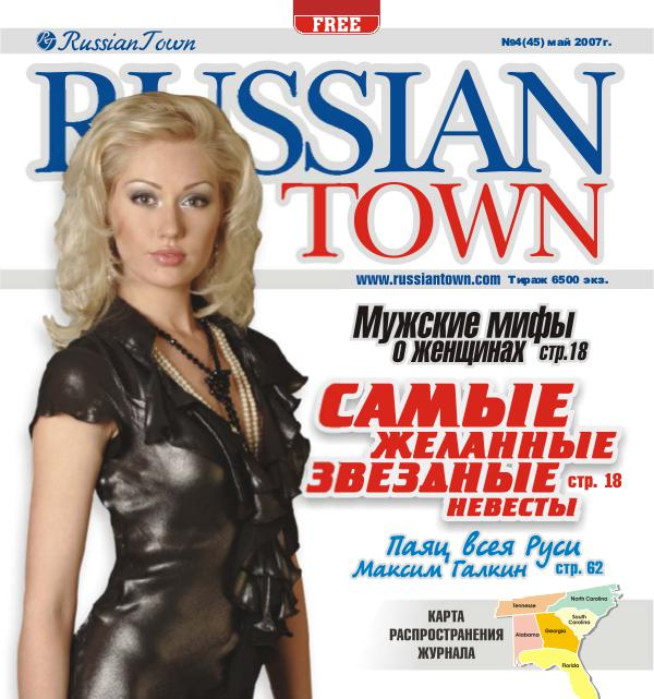 RussianTown Magazine May 2007