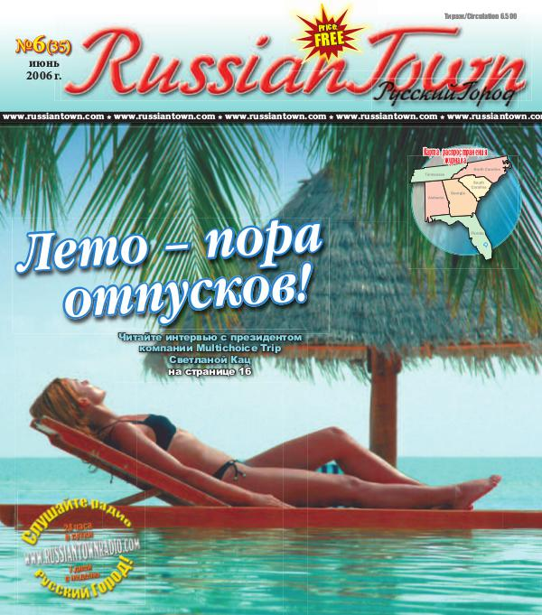 RussianTown Magazine June 2006