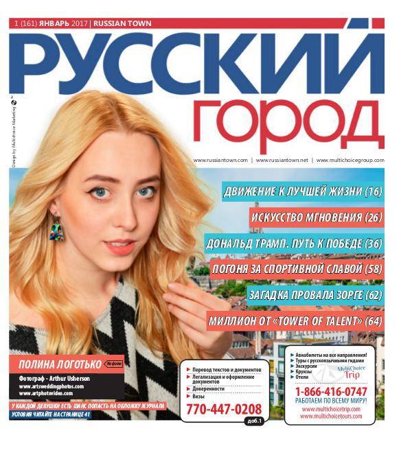 RussianTown Magazine January 2017