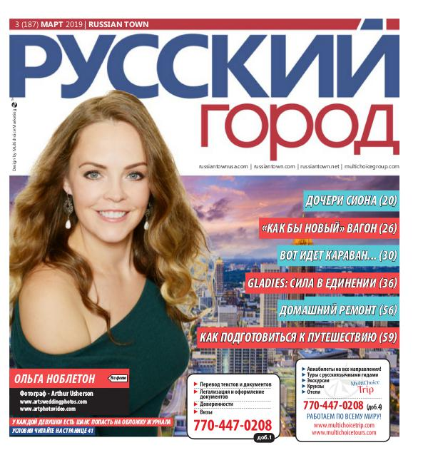 RussianTown Magazine March 2019