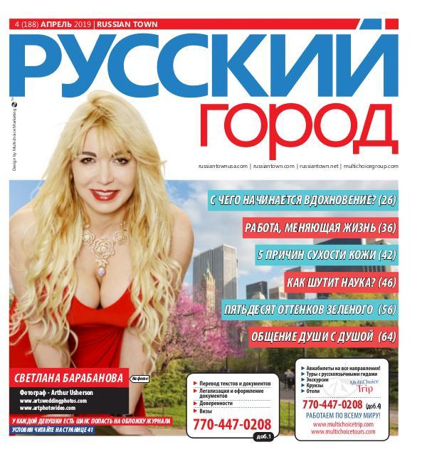 RussianTown Magazine April 2019