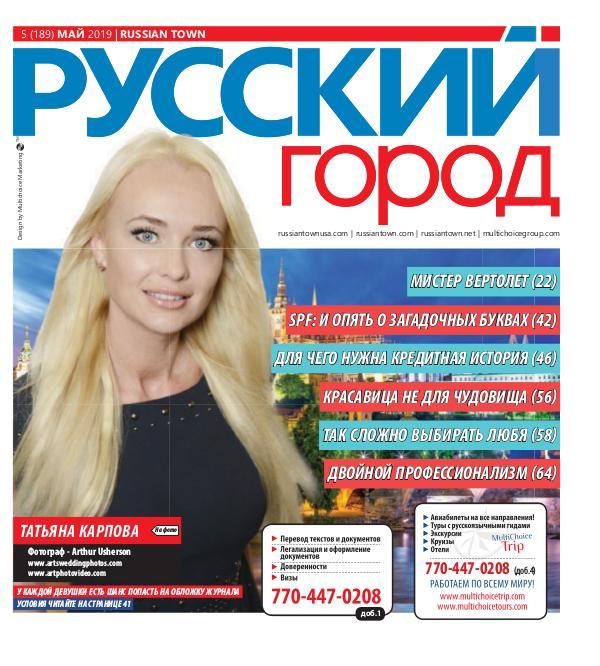 RussianTown Magazine May 2019