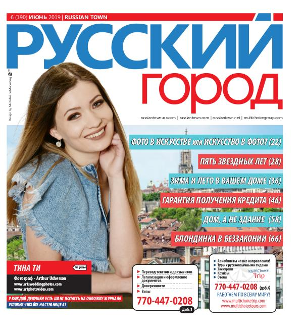 RussianTown Magazine June 2019
