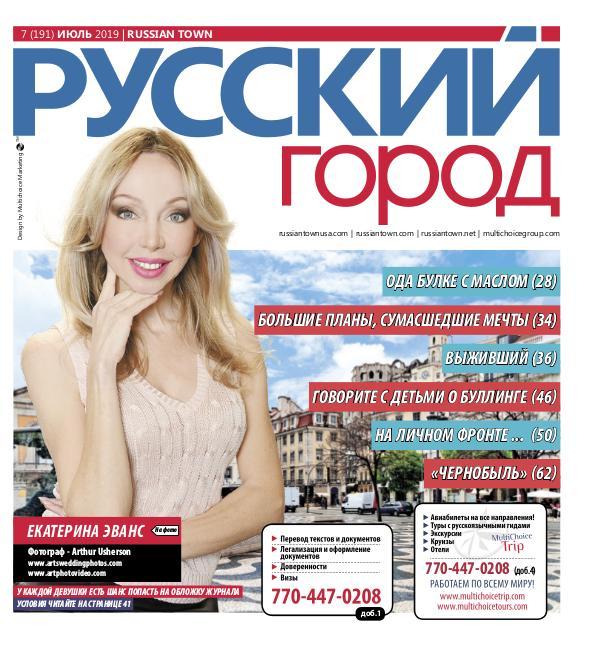 RussianTown Magazine July 2019