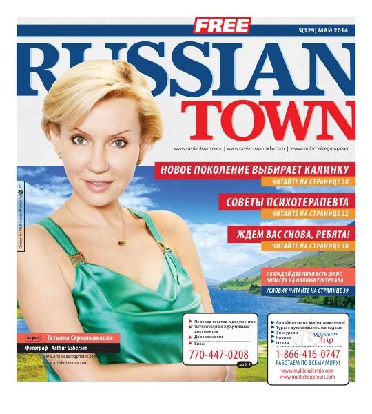 RussianTown Magazine May 2014
