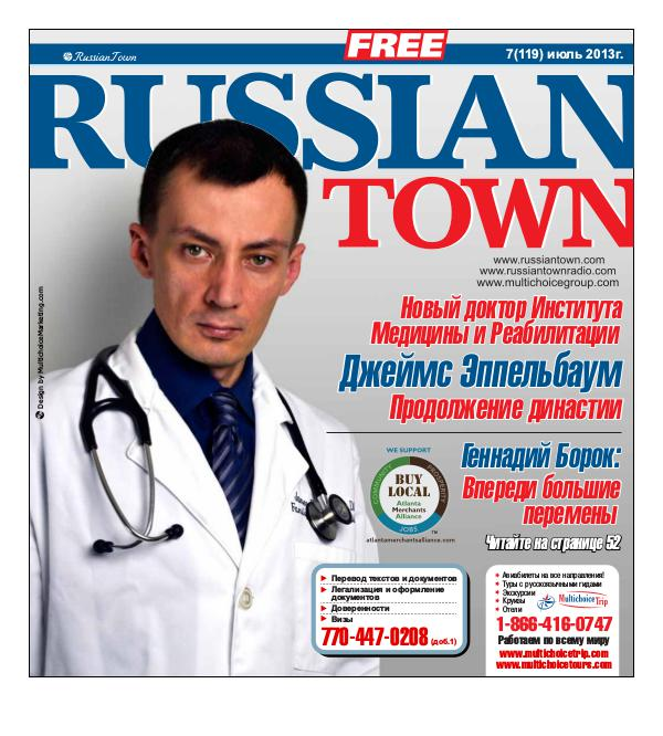 RussianTown Magazine July 2013