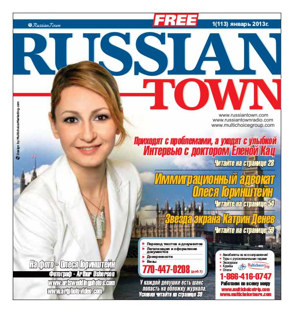 RussianTown Magazine January 2013