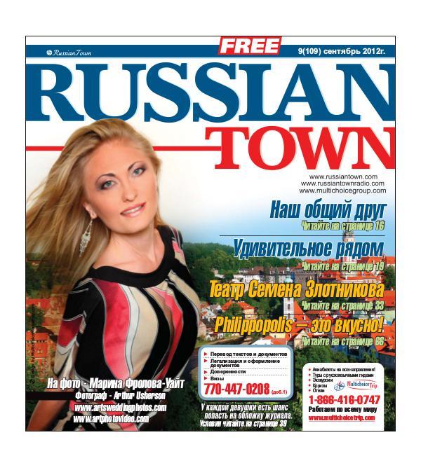 RussianTown Magazine September 2012