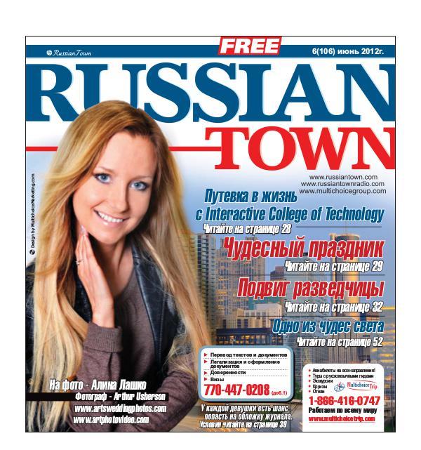 RussianTown Magazine June 2012