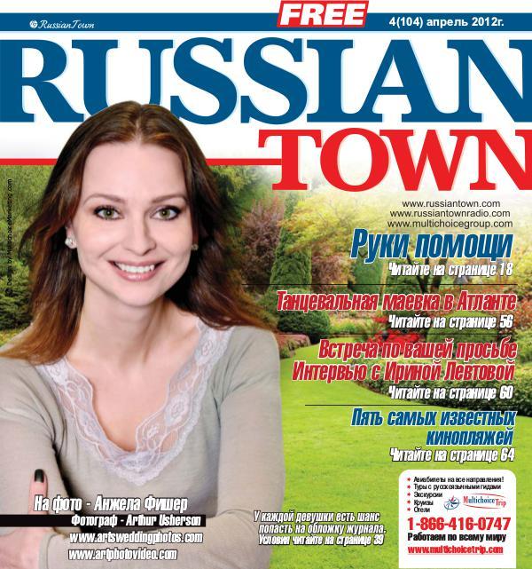 RussianTown Magazine April 2012