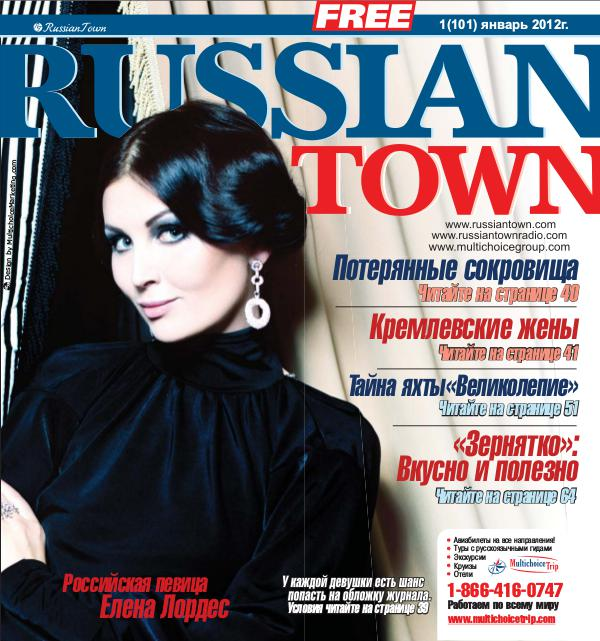 RussianTown Magazine January 2012