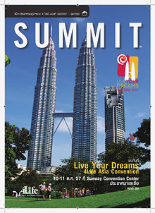 Thailand Summit February 2014