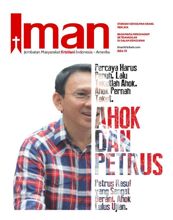 Majalah IMAN Vol 01