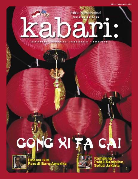 Majalah Digital Kabari Vol: 12 Februari - Maret 2008
