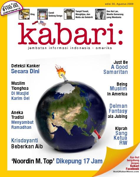 Vol: 30 Agustus - September 2009