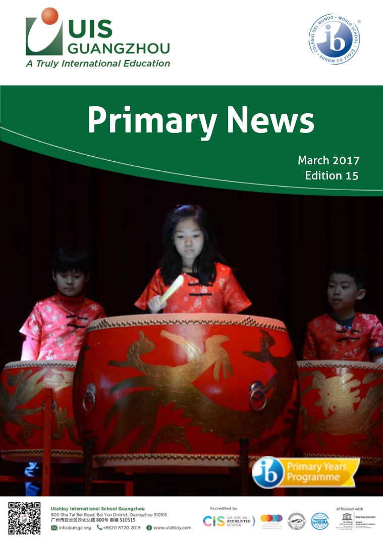 UISG: Primary March 2017, Edition 15