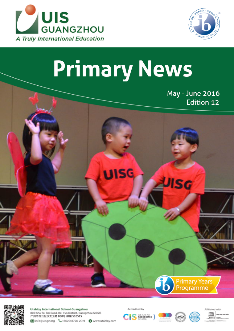 UISG: Primary May-June 2016, Edition 12