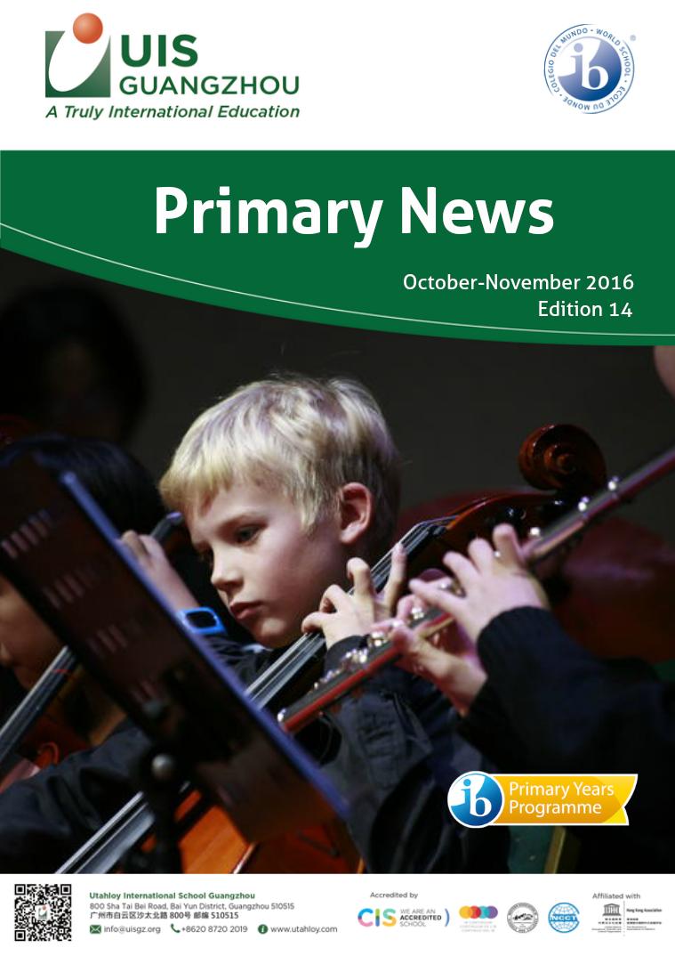 UISG: Primary October-November 2016, Edition 14