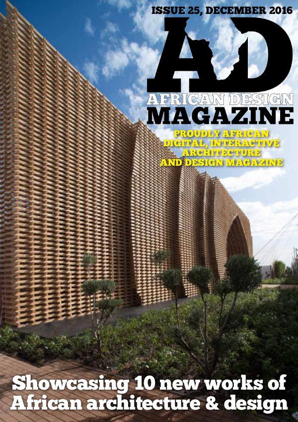 African Design Magazine December 2016