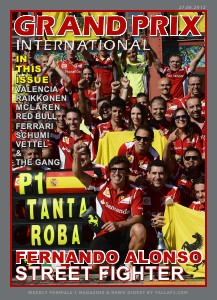 27 June 2012 Issue #25