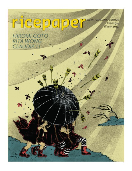 Ricepaper Magazine 19.4, Winter 2014