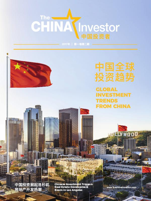 The China Investor Volume 1, Issue 2