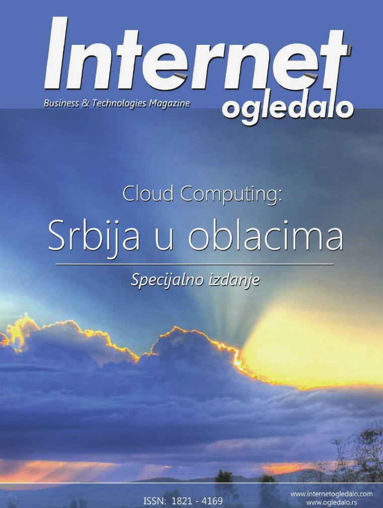 Internet ogledalo - Cloud Computing: Sbija u oblacima