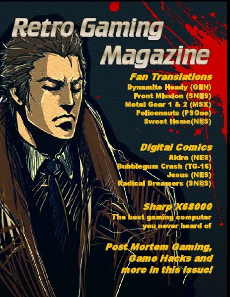 Retro Gaming Magazine April 2014