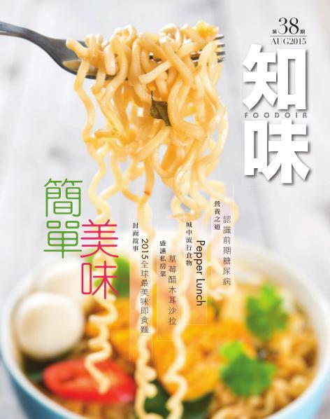 Foodoir 38